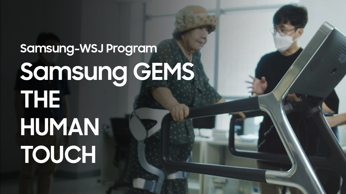 Samsung GEMS THE HUMAN TOUCH thumbnail image