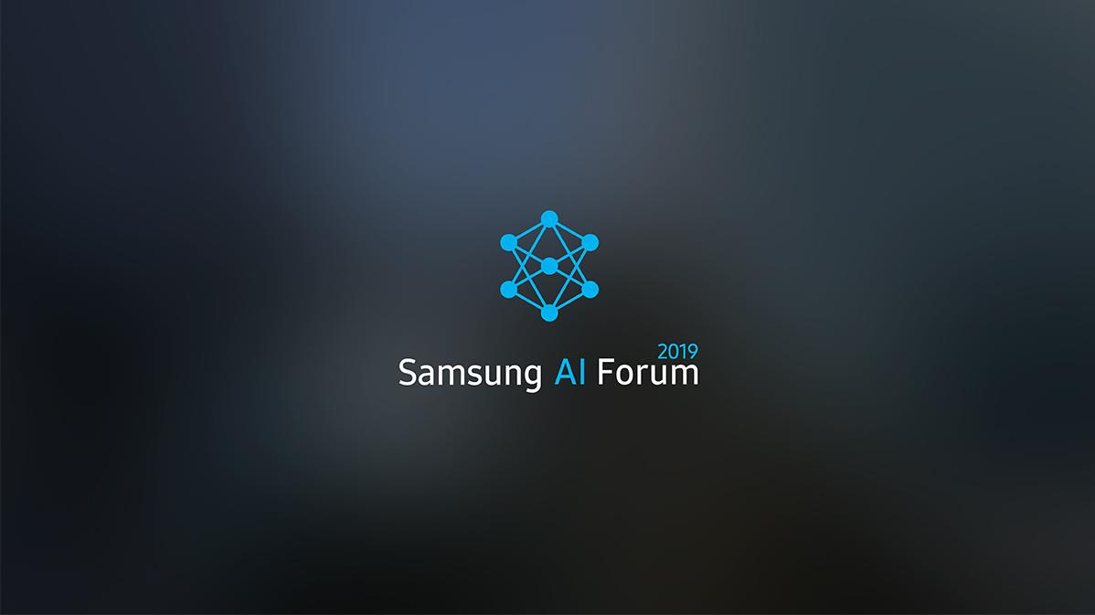 Samsung AI Forum 2019