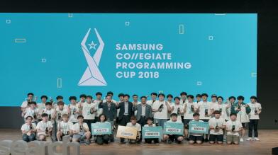 2018 scpc award