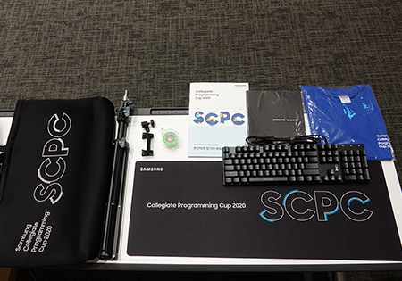 The 6th SCPC Finals 10