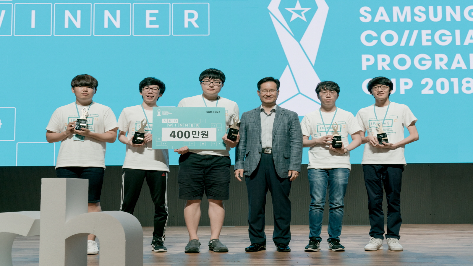 The 4th SCPC Award Ceremony