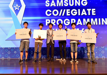 The 2nd SCPC Award Ceremony