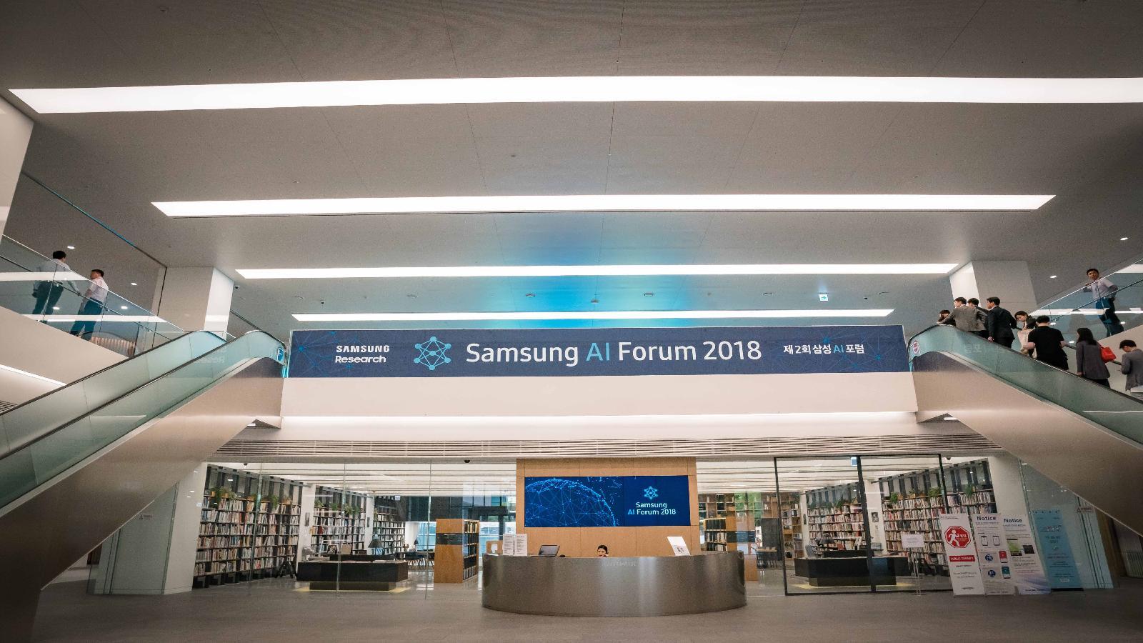 Samsung AI Forum 2018 2