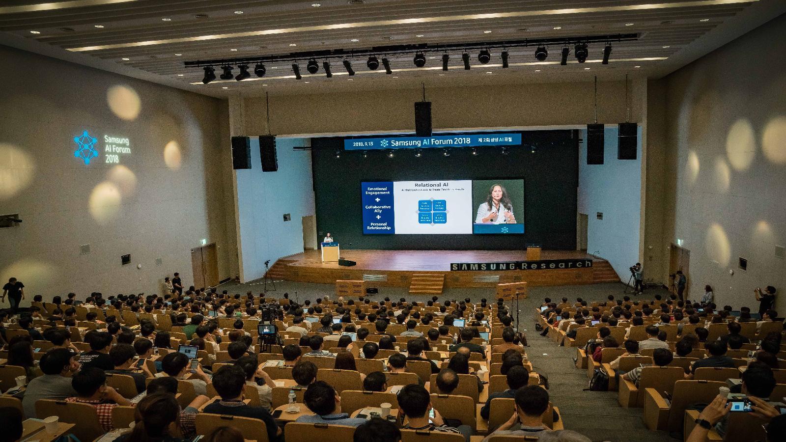 Samsung AI Forum 2018 1