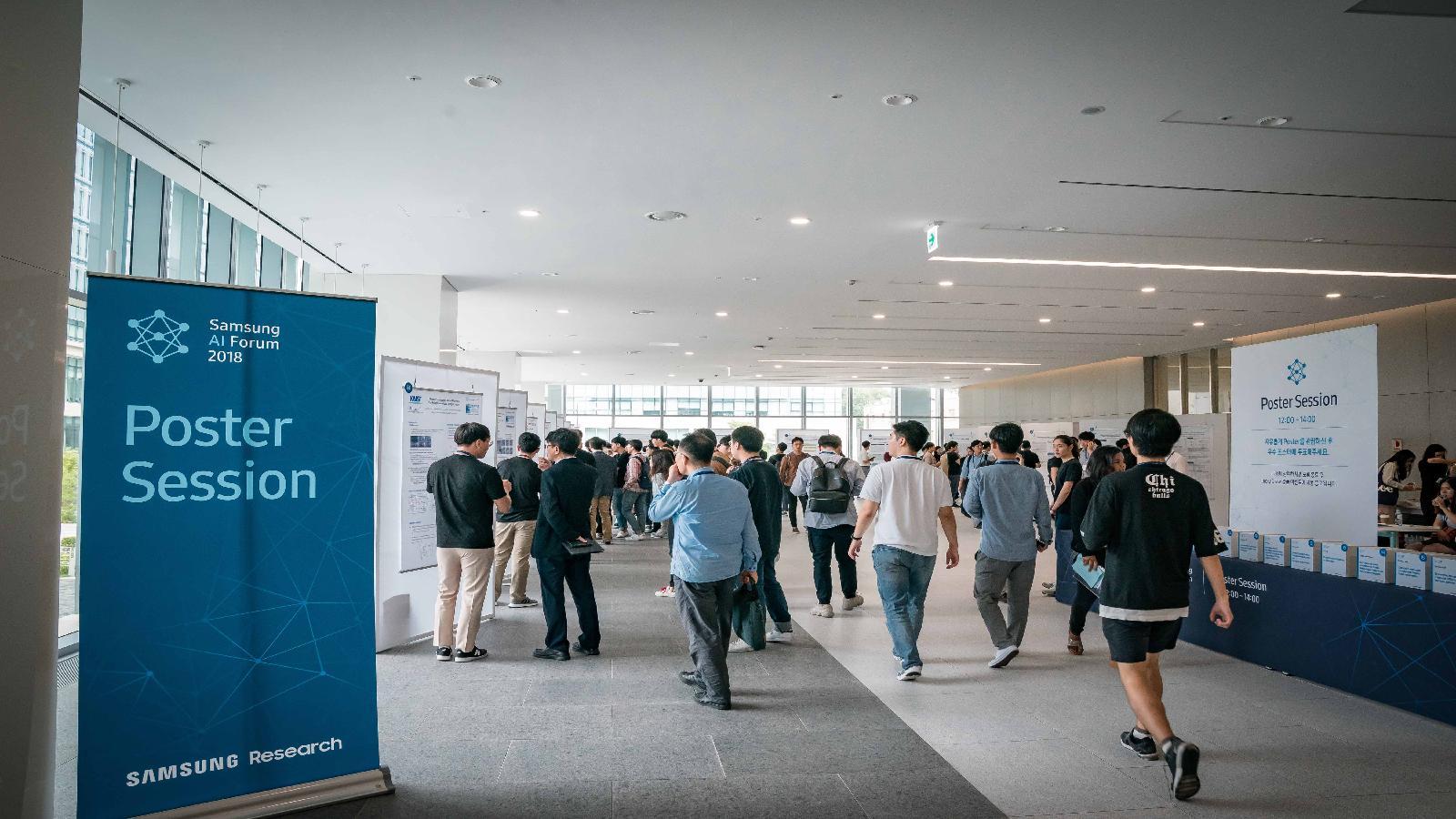 Samsung AI Forum 2018 7