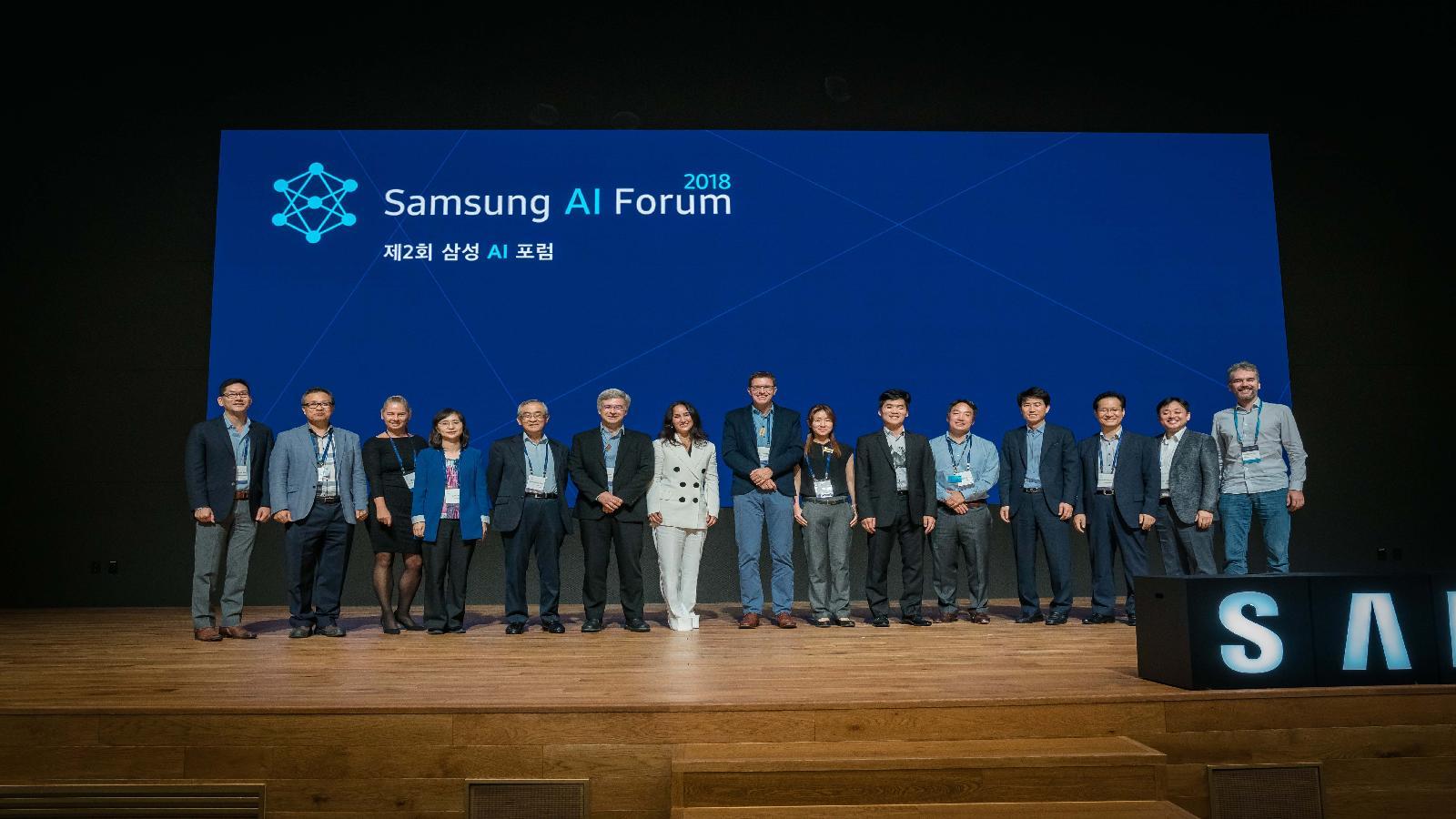 Samsung AI Forum 2018 6