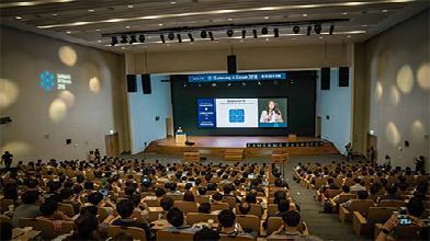 Samsung AI Forum 2018