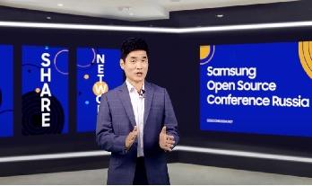 International Samsung Open Source Conference 2021 held in Russia