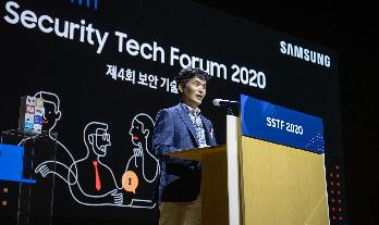 Samsung Security Tech Forum (SSTF) 2020 Successfully Wraps Up