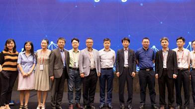 [SR China] Samsung Future Forum