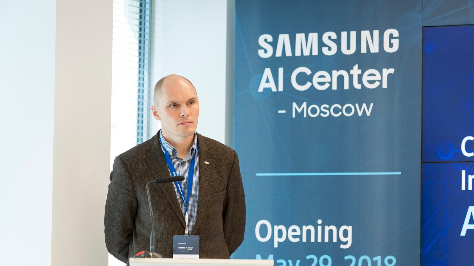 AI Center - Moscow 6
