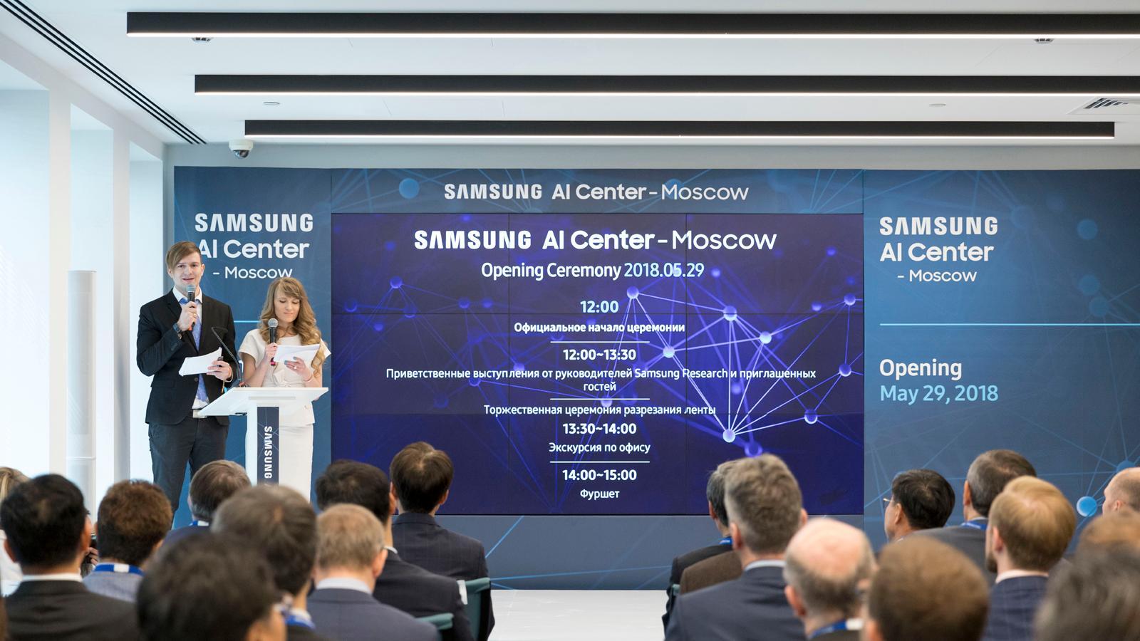 AI Center - Moscow 2