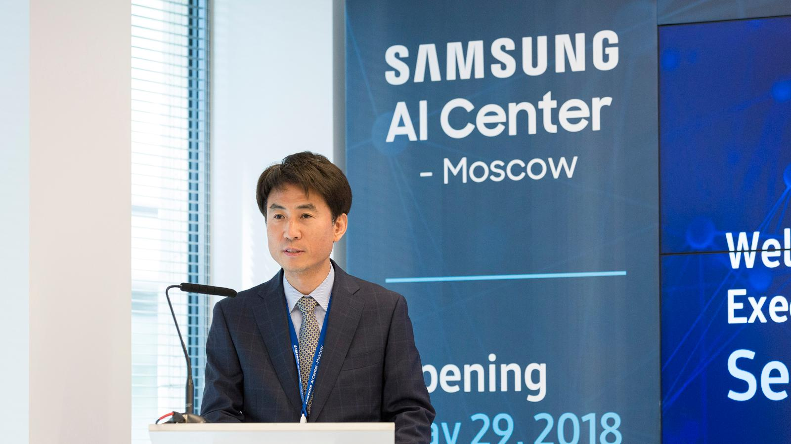 AI Center - Moscow 3
