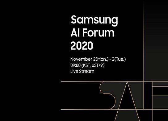 'Samsung AI Forum 2020' Explores the Future of Artificial Intelligence