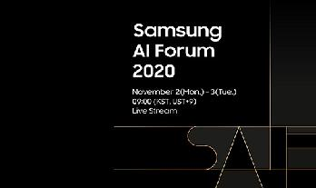 'Samsung AI Forum 2020' Explores the Future of Artificial Intelligence