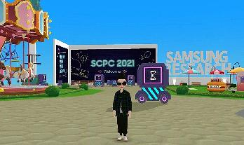 SCPC 2021 for College Student Programmers Holds Award Ceremony on Metaverse