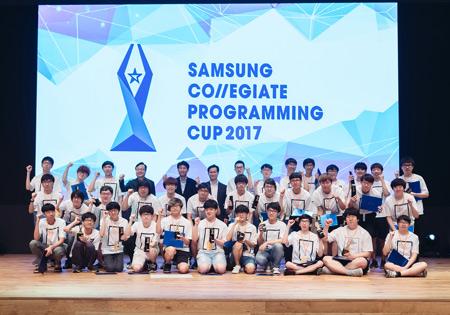 SCPC 2017