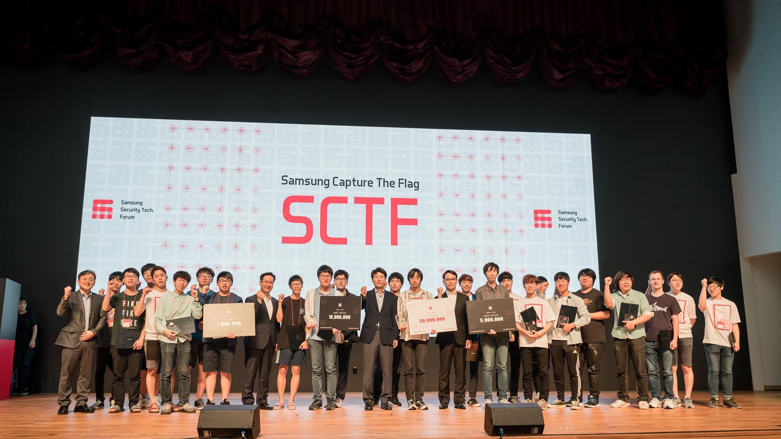 SSTF 2017