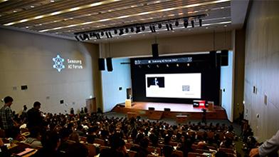 Samsung AI Forum video